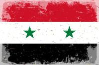 flag United Arab Republic