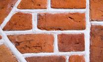 Piece of brick wall