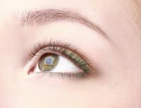 Green eye looking left up