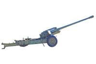 Howitzer on white