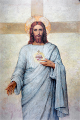 Padua - The heart of Jesus Christ paint