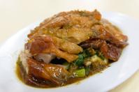 Chinese roast duck