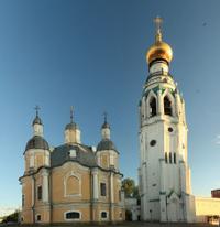 Sofia Cathedral Vologda Kremlin