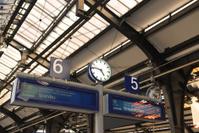 Arrival Departure Board from Berlin