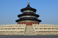 Temple of Heaven in Peking China