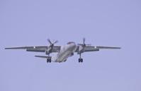 Military plane.