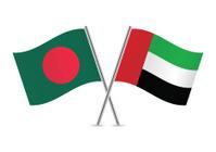 Bangladesh and United Arab Emirates flags. Vector.