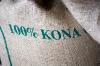 Pure Kona Coffee Farm Hawaii The Big Island