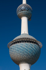Close-up of Kuwait Towers