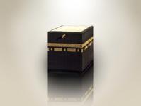 Islamic concept of adha greeting and kaaba