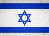 Israel flag on paper background