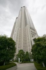 High building in Tokyo