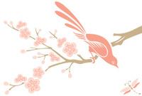 Cherry Blossom Friends