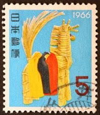 straw doll Japanese stamp