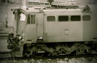 Sepia Engine