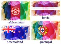 Flag of Afghanistan Stock Photos - FreeImages com
