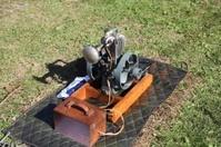 Antique Air cooled engine.
