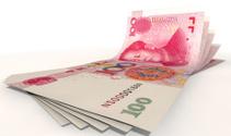 Yuan Bank Notes Spread