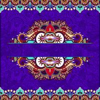 floral decorative violet colour invitation card