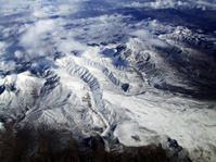 Aerial mountains