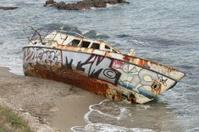 Graffiti Wreck