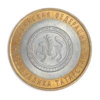 Anniversary ten roubles. Tatarstan.