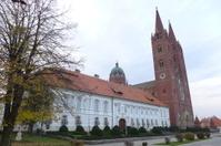 Cathedral in Đakovo Djakovo Slavonia Slavonija Croatia