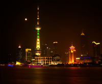Shanghai Pudong China Skyline at Night Relections and Moon