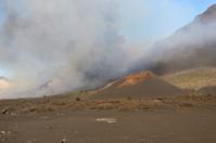 Eruption at Base of Volcano