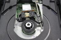 cd-rom head
