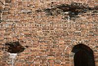 Town walls - signs of war