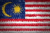 Brick Wall Malaysia