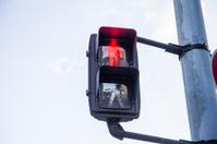 Pedestrian Stop Signal