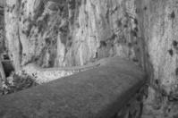 steps of Capri