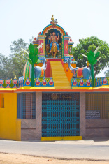Temple of the God Ayyappan