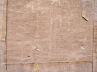 Grunge corrugated cardboard