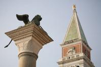 The Lion of St. Mark- Venice city symbol
