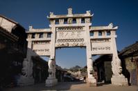 Gate Ancient Town Guizhou China