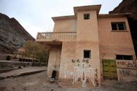 French Mining Town, Atlas Mountains, Morocco
