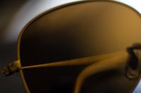 Gafas (Glasses)