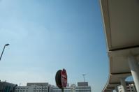 Freeway in Dubai
