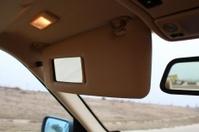 Car sun light protection visor