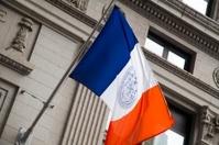 USA - New York - New York, Flag