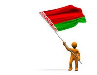 Fan Of Belarus
