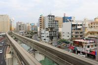 Naha Cityscape in Okinawa, Japan