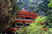 Sam Poh Tong Cave Temple, Malaysia