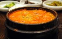 Korean Vegetable Soup Angle