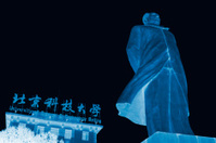 statue of Mao Zedong on a university campus, Beijing
