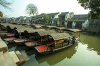 Wuzhen ship