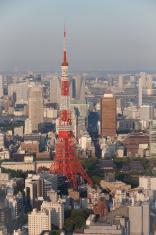 Tokyo Skyline in Japan